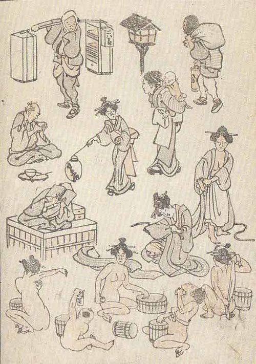 Carnet-croquis-femmes-se-lavant