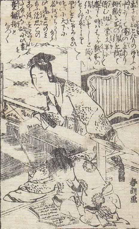 Mère-de-Mencius-coupant-le-tissu