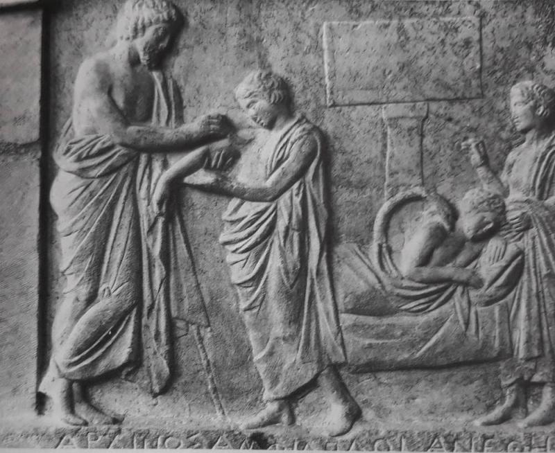 Bas relief Sanctuaire d'Amphiaraos
