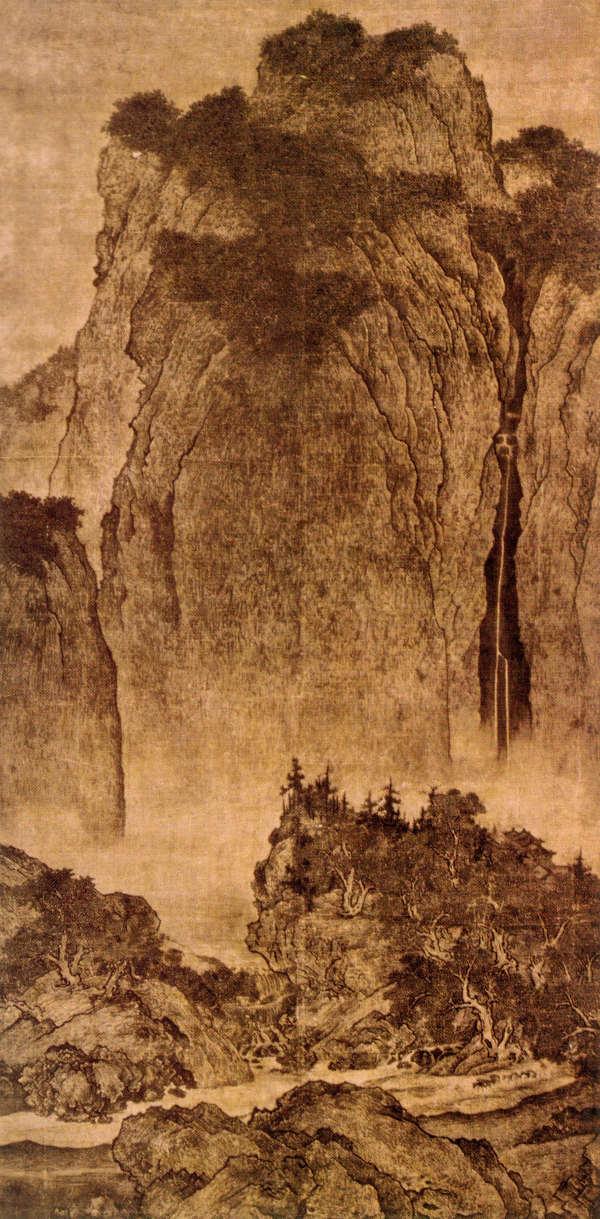 1 Voyageurs parmi les montagnes et les rivières Fan Kuan