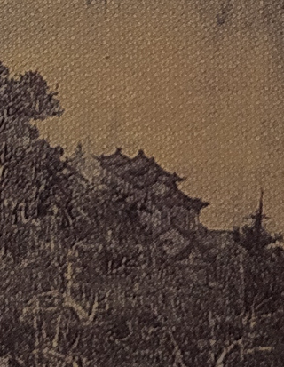 3 Voyageurs au milieu des montagnes Toits du monastère