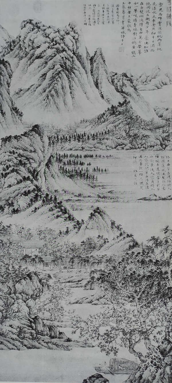 7 Pécheur sur la rivière des fleurs Wang Meng