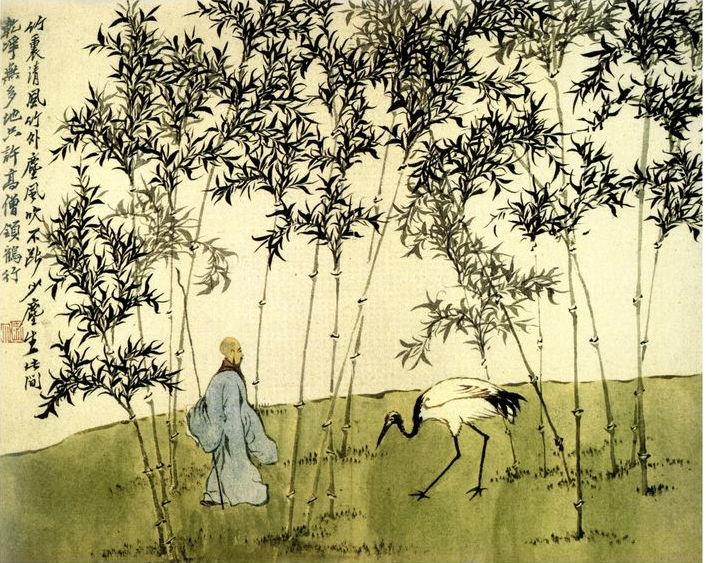10 Deux sages en promenade Luó Pìng