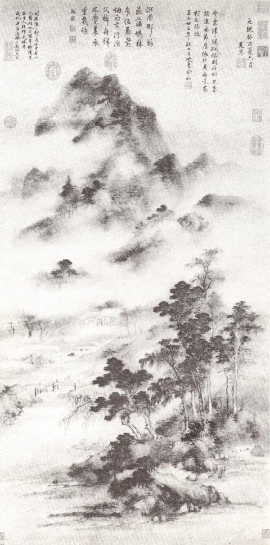 6 Montagne dans la brume Kao ke kung