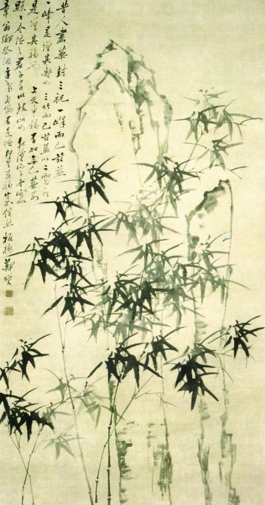 9 Bambous_et_rocher_par_Zheng_Xie